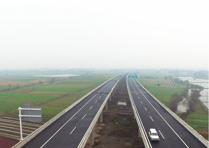 连霍高速公路安徽段